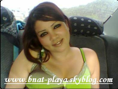 oujda chatrooms Panama expat network join the panama expat network and make new friends meet people join us search on expatcom search search more filters search search by reset the filters jakeman01 planning to live in panama, comes from canada emmanuel04 living in coronado, comes from france 4.