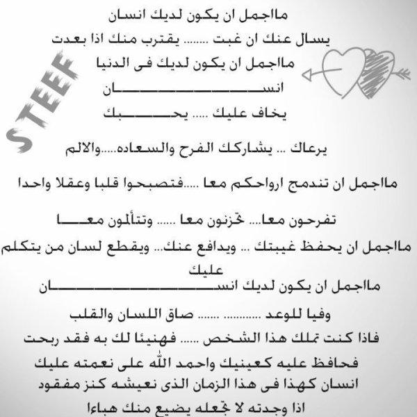 kalimat mo3abira